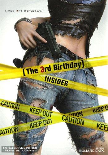 The 3rd Birthday INSIDER -設定資料集/公式コンプリートガイド-