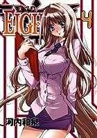 EIGHTH(4) (ガンガンコミックスJOKER)