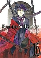 PandoraHearts(16) (Gファンタジーコミックス)
