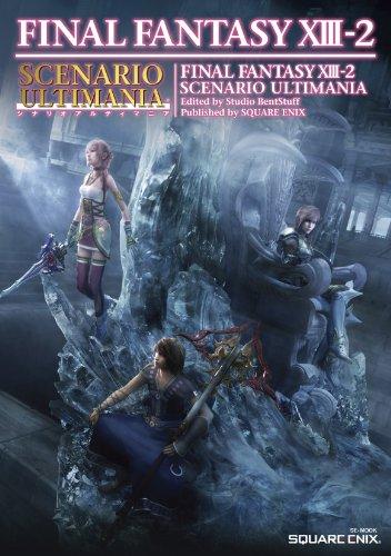 ファイナルファンタジーXIII-2 アルティマニア