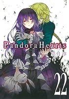 PandoraHearts (22) 初回限定特装版 ドラマCD付き (SEコミックスプレミアム)