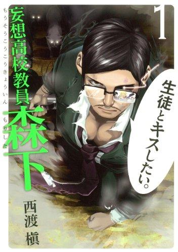 ヤングガンガンコミックス 全5巻