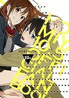 ホリミヤ 10.5 OFFICIAL FANBOOK (Gファンタジーコミックス)