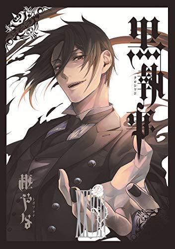 アニメオリジナル『黒執事Ⅱ』ではシエルが悪魔に!? セバスチャンとの契約はどうなる!?