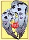 真夜中の弥次さん喜多さん1 全2巻