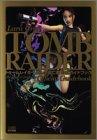 トゥームレイダー 美しき逃亡者 公式ガイドブック