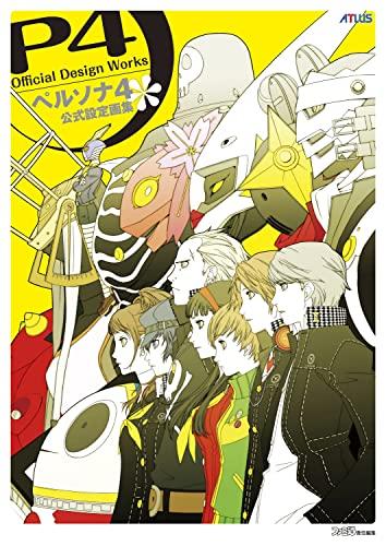『ペルソナ4』アニメの登場人物を徹底解説!