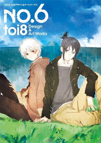 NO.6 toi8デザイン&アートワークス