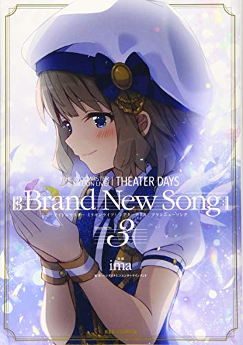 THE IDOLM@STER MILLION LIVE! THEATER DAYS Brand New Song(3)
