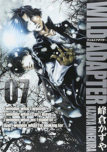IDコミックス/ZERO-SUMコミックス