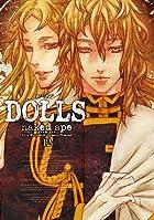DOLLS 12巻 (ZERO-SUM COMICS)