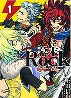 幕末Rock-howling soul- 1巻 (ゼロサム)