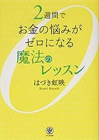1月のこれから売る本-ジュンク堂書店大阪本店 持田碧