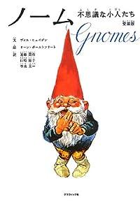 12月のこれから売る本-山下書店南行徳店 髙橋佐和子