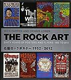名盤ロックポスター 1952-2012