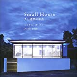 B084 『Small House 人と建築の原点』
