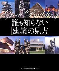 10月のこれから売る本-紀伊國屋書店富山店 野坂美帆
