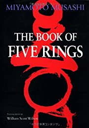 The Book of Five Rings (The Way of the…