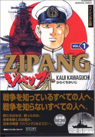 Kodansha bilingual comics