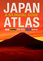 Japan Atlas: A Bilingual Guide: 3rd Edition…