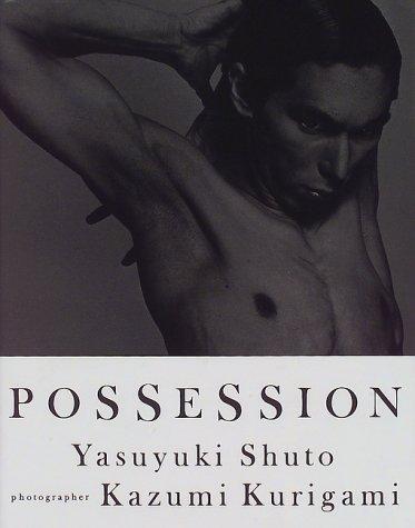 POSSESSION(ポゼッション)