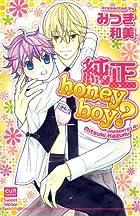純正honeyboy? (カルト・コミックス sweetセレクション)