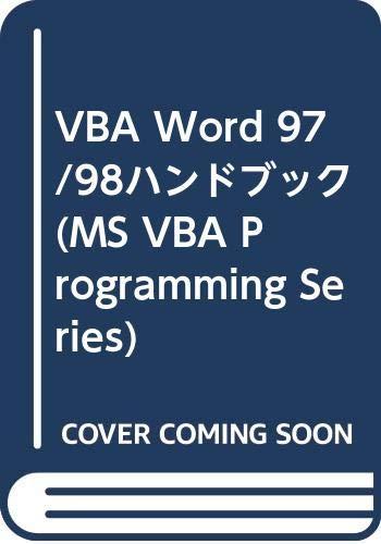 VBA Word 97/98ハンドブック(MS VBA programming series )