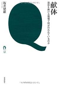 「超ニッチなマニュアル本」ベスト3冊