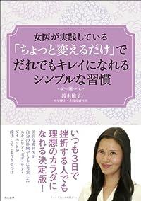1月のこれから売る本-山下書店南行徳店 髙橋佐和子