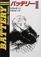 Batterī by Atsuko Asano