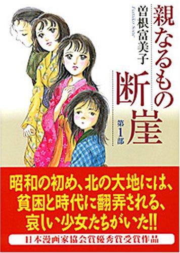 宙コミック文庫 全2巻