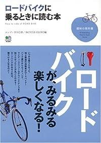 『文藝春秋』 (今月買った本) 08年10月原稿