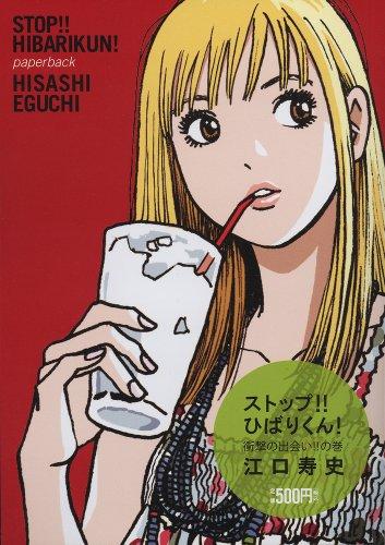 レアミクスコミックス 全3巻