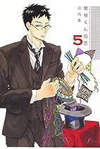 Sekine's Love, Volume 5 by Kawachi Haruka