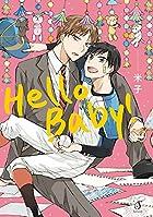 Hello Baby! (Splushコミックス)