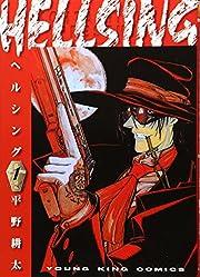 Hellsing Vol. 1 (Hellsing) (in Japanese) de…