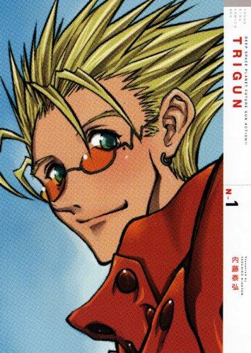 TRIGUN Nー1~2 (ヤングキングコミックスNEO)