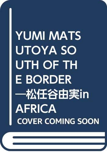 松任谷由実 in AFRICA SOUTH of THE BORDER