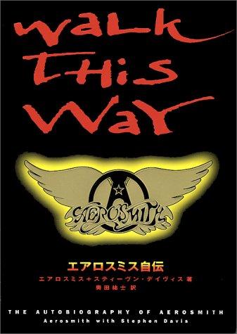 エアロスミス自伝 walk this way