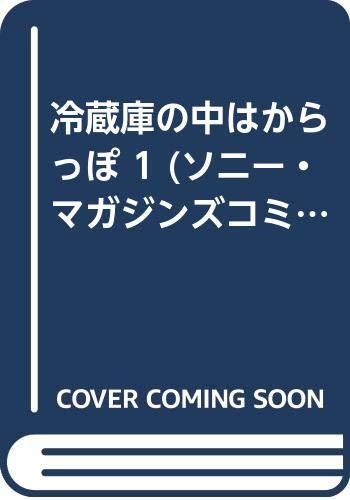 ソニー・マガジンズコミックス ルチルコレクション