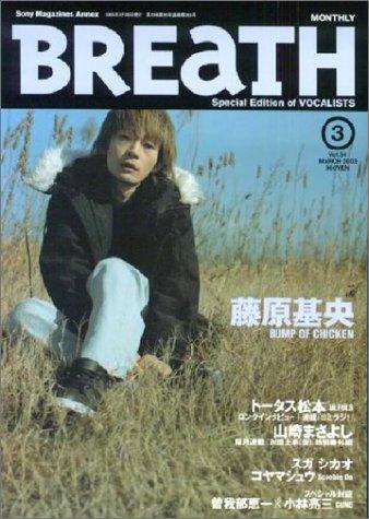 BREaTH 34