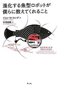9月のこれから売る本-紀伊國屋書店富山店 野坂美帆