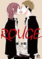 ROUGE (GUSH COMICS)