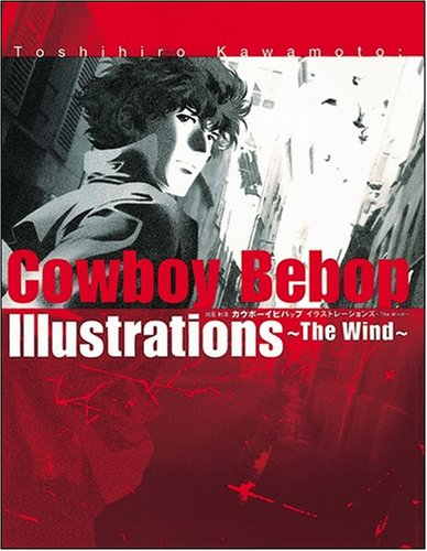 COWBOY BEBOP Illustrations ~ The Wind ~