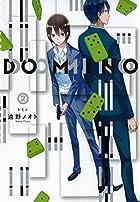 DOMINO 2(完) (マッグガーデンコミックス EDENシリーズ)