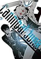 CannibalJunk (アヴァルスコミックス)