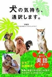 4月のこれから売る本-トーハン 吉村博光