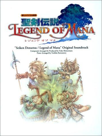 聖剣伝説 Legend Of Mana (楽しいバイエル併用)