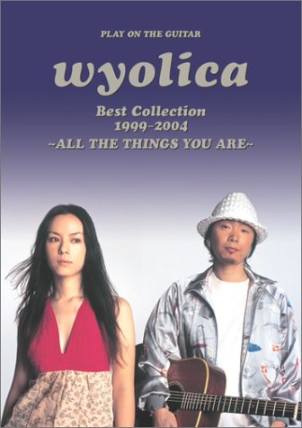 wyolica/Best Collection 1999-2004 ~ALL THE THINGS YOU ARE~