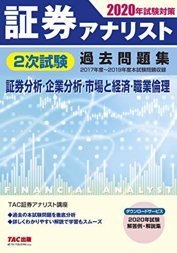 出版 ダウンロード tac 解答用紙問題ダウンロード|高校生向け教材のご案内 |
